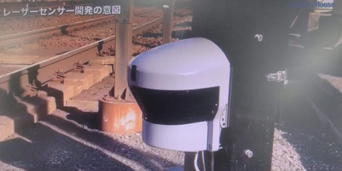 レーザーセンサー鉄道②