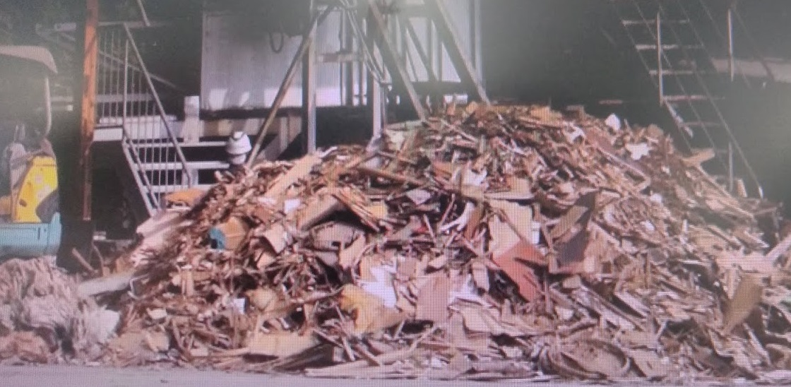 産業廃棄物処理場①