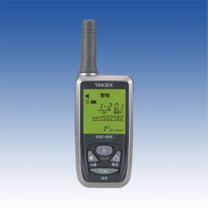 Pic_RXF-60K携帯型受信機
