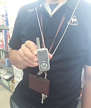 携帯型受信機①
